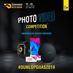 #DunlopGIIAS2019 Photo Video Competition
